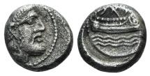 Ancient Coins - Phoenicia, Arados. Uncertain king, c. 380-351/0 BC. AR Third Stater – Tetrobol