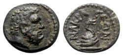 Ancient Coins - Lydia, Nacrasa. Pseudo-autonomous issue, time of Marcus Aurelius (161-180). Æ - RARE