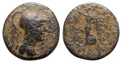 Ancient Coins - Seleukis and Pieria, Apameia on the Axios, 1st century BC. Æ