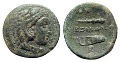 """Ancient Coins - Kings of Macedon, Alexander III """"the Great"""" (336-323 BC). Æ"""