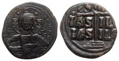 Ancient Coins - Anonymous, time of Romanus III (1028-1034). Æ 40 Nummi - Constantinople - Class B