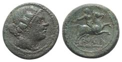 Ancient Coins - ROME REPUBLIC Anonymous, Rome, 217-215 BC. Æ Semuncia R/ Horseman