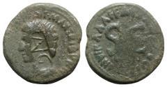 Ancient Coins - Augustus (27 BC-AD 14). Æ As. Rome; M. Salvius Otho, moneyer, 7 BC. Bare head l.; c/m: (AV)G within rectangular incuse