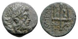 Ancient Coins - Caria, Halikarnassos, c. 150-50 BC. Æ - Poseidon / Trident