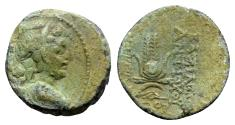 Ancient Coins - Seleukid Kings, Antiochos VII (138-129 BC). Æ - Antioch