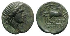 Ancient Coins - Lydia, Tralleis, c. 2nd-1st century BC. Æ - Agro…, magistrate - RARE