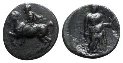 Ancient Coins - Thessaly, Pelinna, mid-late 4th century BC. Æ Dichalkon