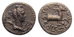 Ancient Coins - Lydia, Hierocaesarea. Pseudo-autonomous issue, firs half 2nd century. Æ - Artemis / Stag