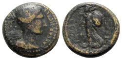 Ancient Coins - Julius Caesar, Rome, late 46-early 45 BC. Æ Dupondius - C. Clovius, prefect