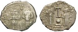 Ancient Coins - Byzantine Empire. Constans II, with Constantine IV, Heraclius, and Tiberius (641-668). AR Hexagram