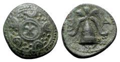 Ancient Coins - Kings of Macedon, Alexander III (336-323 BC). Æ Half Unit