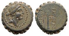 Ancient Coins - Seleukid Kings, Demetrios I (162-150 BC). Serrate Æ. Artemis