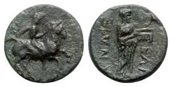 Ancient Coins - Thessaly, Pelinna, 4th century BC. Æ - RARE