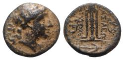 Ancient Coins - Seleukid Kings, Antiochos II (261-246 BC). Æ