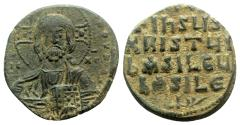 Ancient Coins - Anonymous, time of Basil II and Constantine VIII, c. 1020-1028. Æ 40 Nummi - Class A3