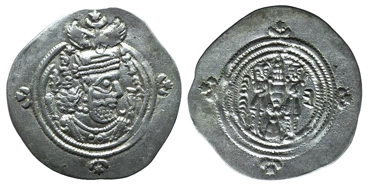 Ancient Coins - Sasanian Kings of Persia. Khusrau II (590-628). AR Drachm. AW (Ohrmazd-Ardaxšīr - Ahwāz), year 33 (622/23).