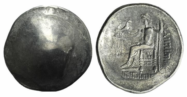 Ancient Coins - CELTIC, Eastern Europe. Imitations of Philip III of Macedon. 2nd century BC. AR Tetradrachm Lanz 918