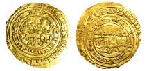 Ancient Coins - FATIMID. Al-Hakim bi-amr Allah, GOLD Dinar. Al-Mahdiya mint, 401 AH.