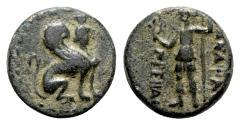 Ancient Coins - Pamphylia, Perge, c. 190-130 BC. Æ - Sphinx / Artemis