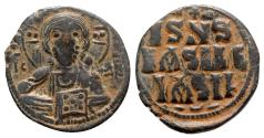 Ancient Coins - Anonymous, time of Constantine X (1059-1067). Æ 40 Nummi - Class E