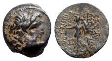 Ancient Coins - Seleukid Kings, Demetrios II (Second reign, 129-125 BC). Æ
