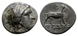 Ancient Coins - Aeolis, Aigai, 2nd-1st century BC. Æ - Apollo / Goat