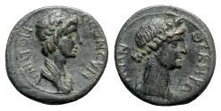 Ancient Coins - Mysia, Pergamum. Pseudo-autonomous issue, c. AD 40-60. Æ - Senate / Roma