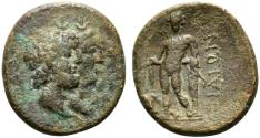 Ancient Coins - Sicily, Katane, late 3rd century BC. Æ 19.5mm. Jugate busts of Serapis and Isis R/ APOLLO