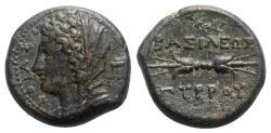 Ancient Coins - Sicily, Syracuse. Pyrrhos (278-276 BC). Æ 23mm. Veiled head of Phthia  R/ Thunderbolt