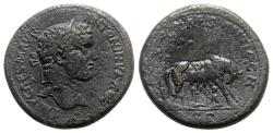 Ancient Coins - Caracalla (198-217). Pisidia, Antioch. Æ - R/ She-wolf