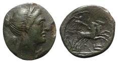 Ancient Coins - Bruttium, The Brettii, c. 211-208 BC. Æ Half Unit