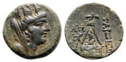 Ancient Coins - Cilicia, Tarsos, c. 164-27 BC. Æ - Tyche / Sandan