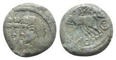 Ancient Coins - Western Europe, Northeast Gaul. Remi, c. 100-50 BC. Æ Unit