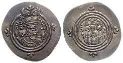 Ancient Coins - Sasanian Kings of Persia, Khusrau II (590-628). AR Drachm - YZ (Yazd), year 33