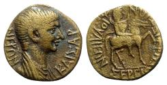 Ancient Coins - Nero (54-68). Phrygia, Julia. Æ - Sergios Hephaistion, magistrate