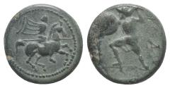 Ancient Coins - Thessaly, Pelinna, c. 400-375 BC. Æ Chalkous. Horseman R/ Warrior