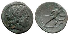 Ancient Coins - Sicily, Messana, The Mamertinoi, c. 220-200 BC. Æ Pentonkion