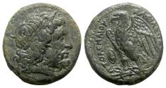 Ancient Coins - Ptolemaic Kings of Egypt, Ptolemy II (285-246 BC). Æ