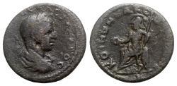 Ancient Coins - Severus Alexander (222-235). Koinon of Macedon. Æ  - R/ Athena