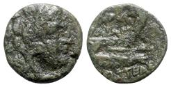 Ancient Coins - Roman Republic - Uncertain issue, c. 2nd-1st century BC. Æ - Hercules / Prow