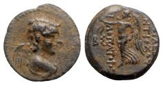 Ancient Coins - Seleukid Kings, Antiochos IX (114/3-95 BC). Æ - Eros / Nike
