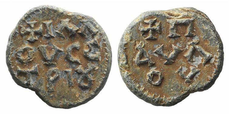 Ancient Coins - Paul, Byzantine Pb Seal, c. 7th-12th century