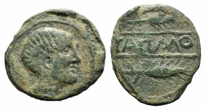Ancient Coins - Spain, Carmo, early 1st century BC. AE Unit - As. R/ CARMO
