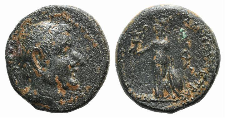 Ancient Coins - Coelesyria, Chalkis ad Libanon. Lysanias. Tetrarch, 40-36 BC. AE 20mm