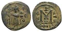 Ancient Coins - Islamic, Arab-Byzantine, Umayyad Caliphate, AH 41-77 / AD 661-697. Æ Follis