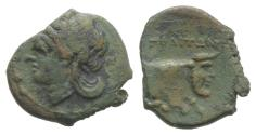 Ancient Coins - ITALY. Southern Campania, Neapolis, c. 250-225 BC. Æ 13mm