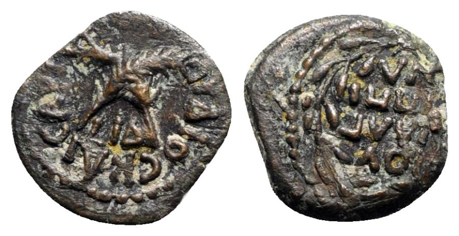 Ancient Coins - Judaea, Procurators. Antonius Felix (52-59 CE). Æ Prutah