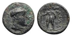 Ancient Coins - Kings of Illyria, Ballaios (c. 190-175 BC). Æ