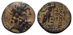 Ancient Coins - Seleukis and Pieria, Antioch, Civic Issue. 1st century BC. Æ Tetrachalkon