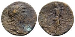 Ancient Coins - Hadrian (117-138). Æ Sestertius - Rome - R/ Aequitas
